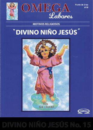 No.15 Divino Niño Jesús