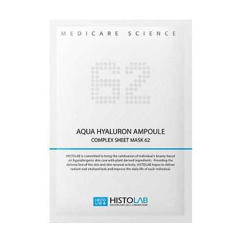 Aqua Hyaluron Ampoule Complex Sheet Mask 62
