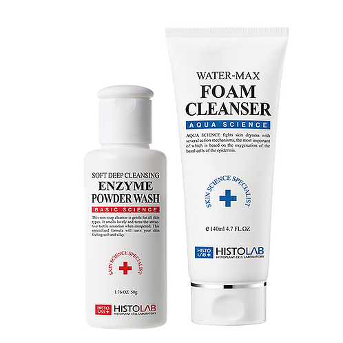 Facial Cleansing Bundle Pack