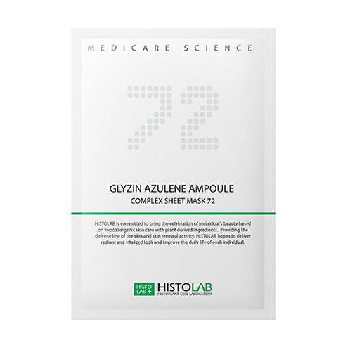 Glyzin Azulene Ampoule Complex Sheet Mask 72