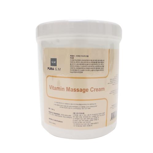 Vitamin Massage Cream