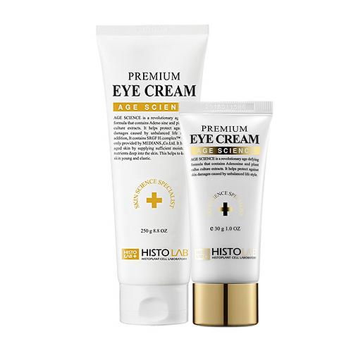 Premium Eye Cream
