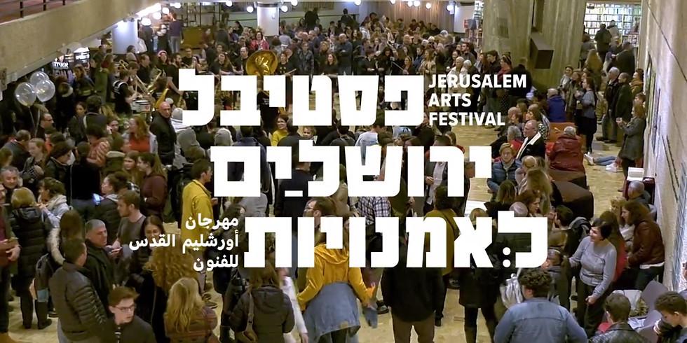 ירושלים | פסטיבל ירושלים לאמנויות 2020