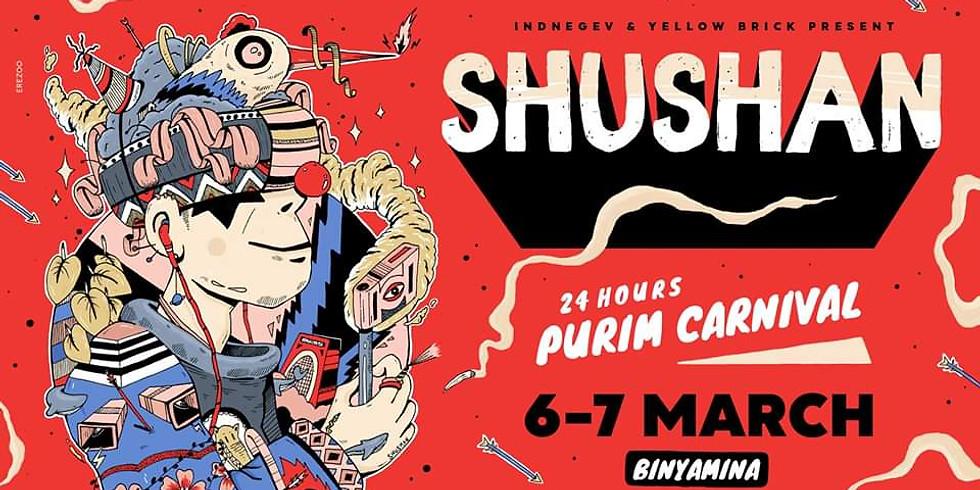 מצפה גבולות | Shushan Purim Carnival 2020