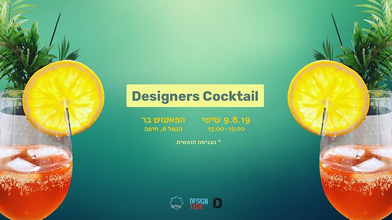 Designers Cocktail   חיפה