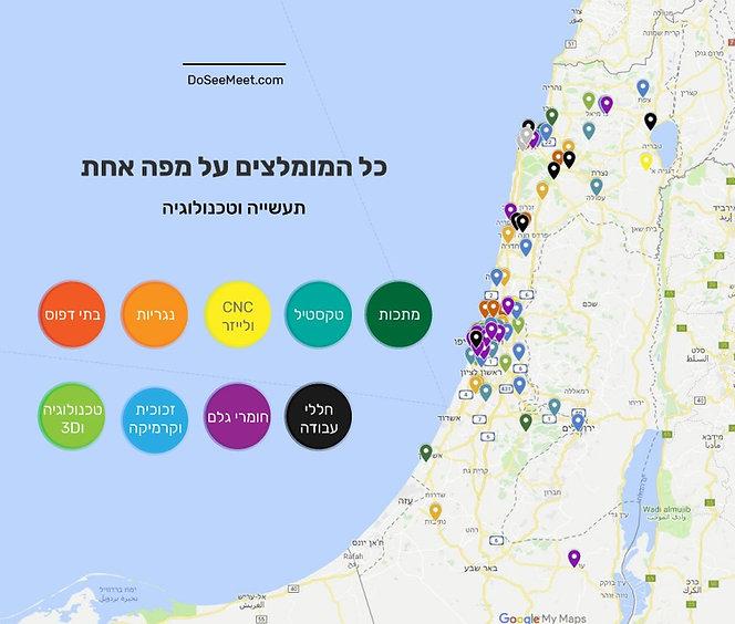 MAP DoSeeMeet 2.jpg