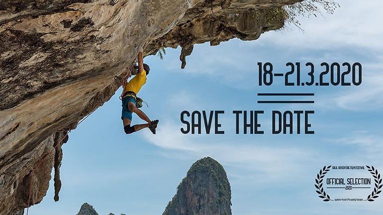 ראש פינה | פסטיבל סרטי הרפתקה 2020