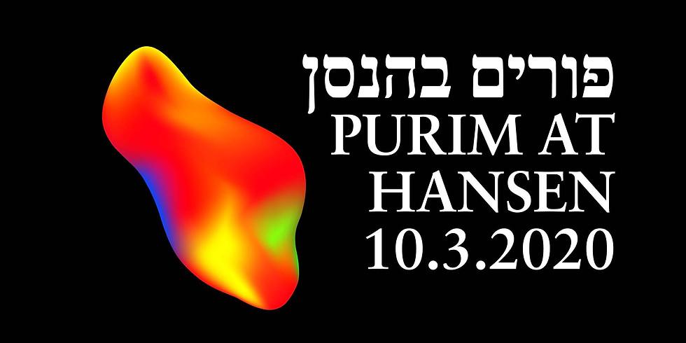 ירושלים | מסיבת פורים בהנסן