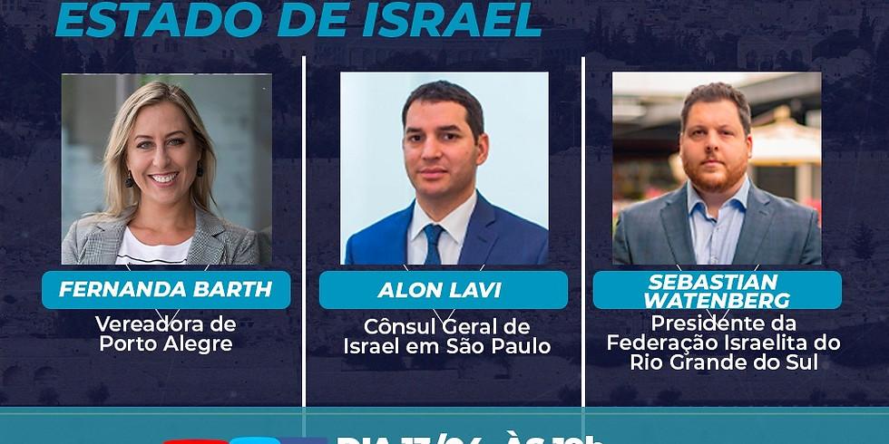 Comemoração aos 73 anos de Independência de Israel