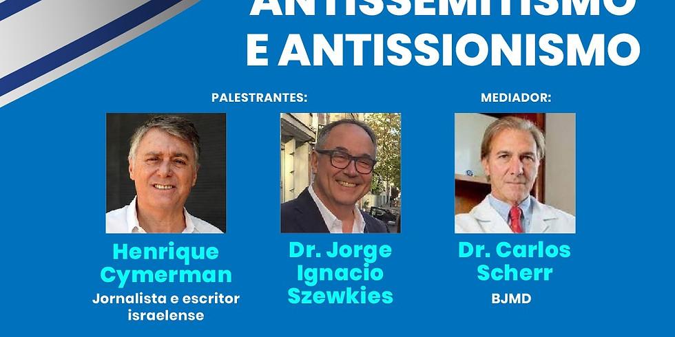 Bate papo sobre antissemitismo e antissionismo