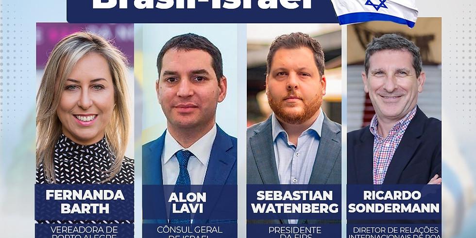 Frente Parlamentar Brasil - Israel