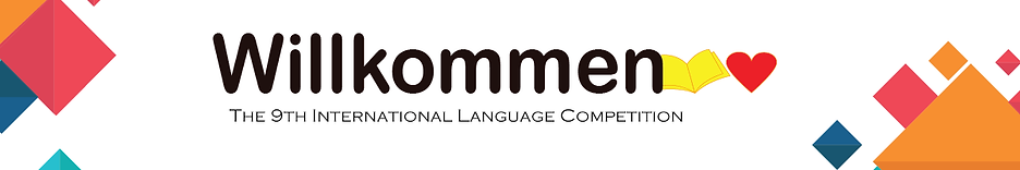 willkommen_logo21.png