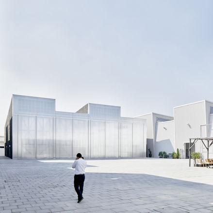 Architekturfotograf Frankfurt am Main Conrete OMA