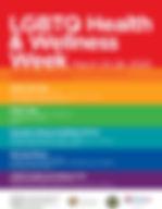 LGBTQ_WellnessWeek2020_3.jpg