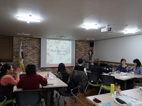 2019 서울시 평화·통일 청년리더 '수나' 통일특강 및 아이디어 회의