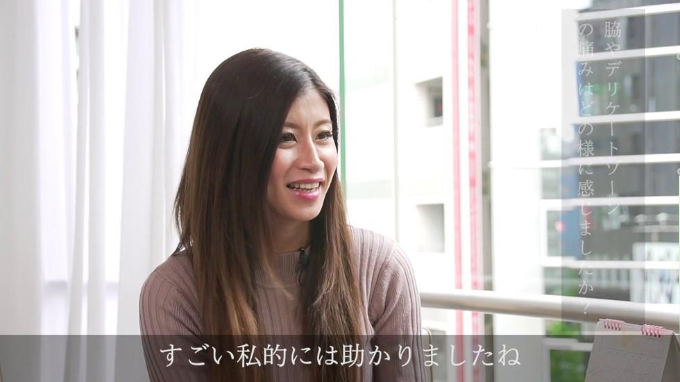 Beauty  美容チャンネル