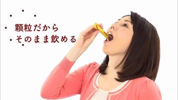 正官庄テレビCM