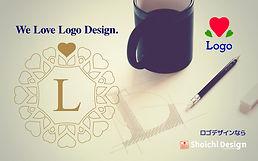 ロゴデザインなら 東京のデザイン事務所「Shoichi Design」