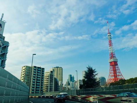 Tokyo Tower Takako Kanawa Shoichi Design 金輪貴子