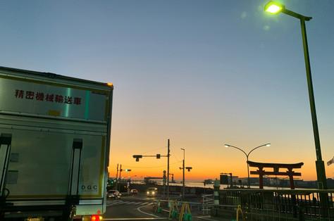 Sunrise|空の写真|Takako Kanawa|Shoichi Design|金輪 貴子