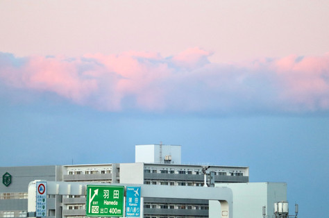 Haneda|Sky Photo|羽田|空の写真|Takako Kanawa|Shoichi Design|金輪 貴子