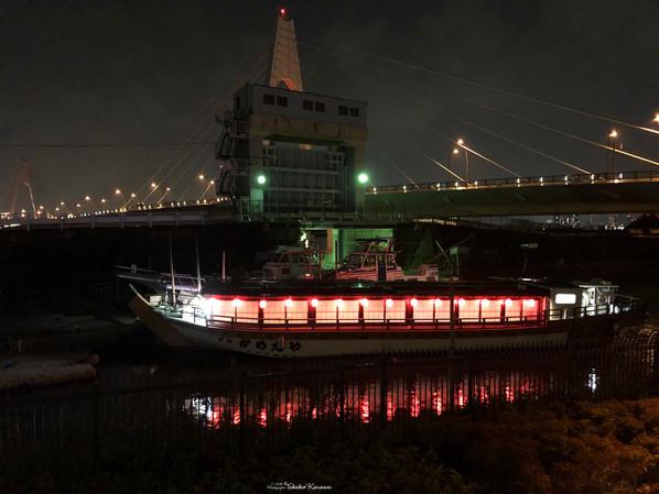 Haneda Night Scenery|Tokyo|Japan|屋形船|Takako Kanawa|Shoichi Design|金輪 貴子