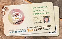 例えば「覚えてもらえる名刺」、印刷物のデザインなら東京のデザイン事務所「Shoichi Design」