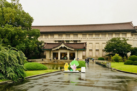 Ueno Onshi Park Tokyo Takako Kanawa Shoichi Design 金輪貴子