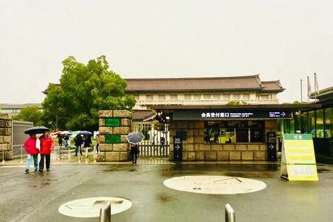 Ueno Onshi Park|Tokyo|Takako Kanawa|Shoichi Design|金輪貴子