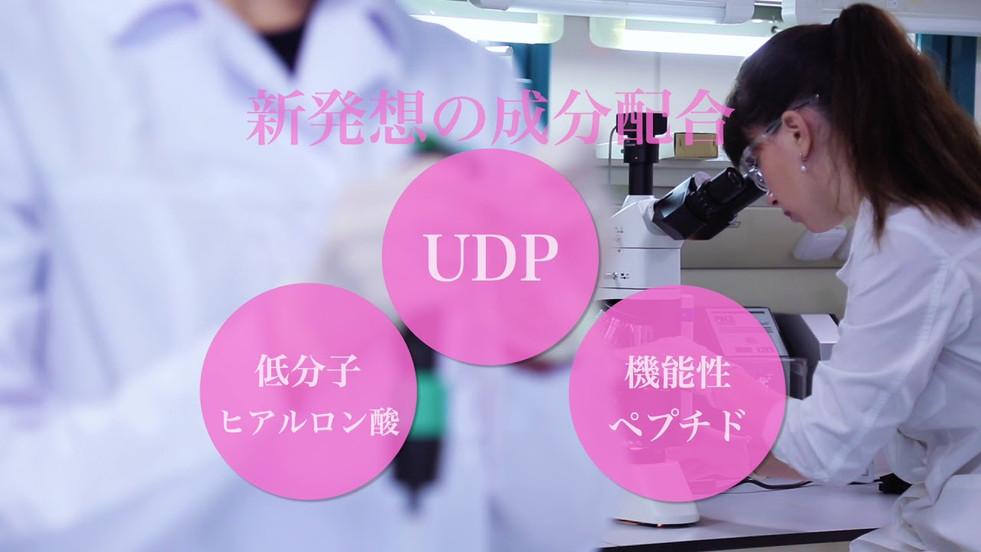 デルルマージュボーテ 化粧品店頭サイネージ3本同時製作