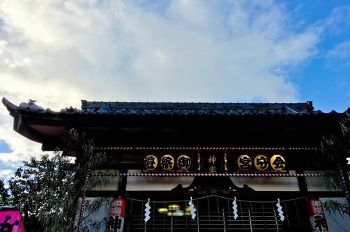 Haneda Shrine|羽田神社|Haneda|Takako Kanawa|Shoichi Design|金輪 貴子