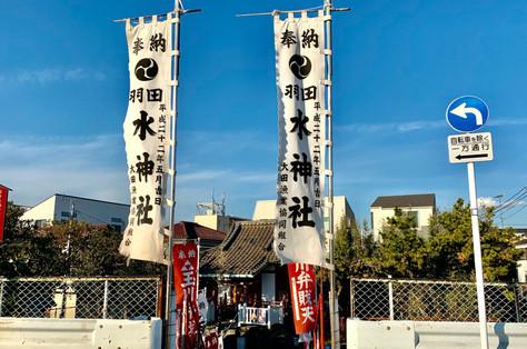 羽田|Haneda|空の写真|Takako Kanawa|金輪 貴子|Shoichi Design