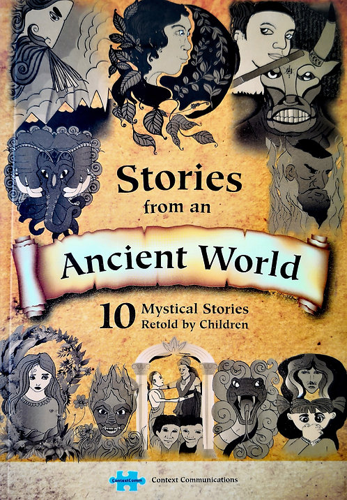 Stories from an Ancient World