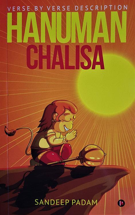 Hanuman Chalisa: Verse by Verse Description