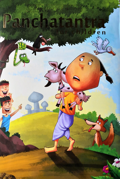 Panchatantra for Children: Collector's Edition