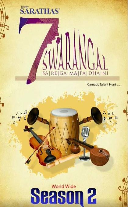 Trichy Sarathas 7 Swarangal-pic.JPG