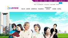 【創業貸款】微型創業鳳凰貸款計畫