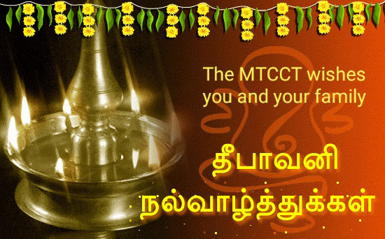MTCCT-wishes.jpg