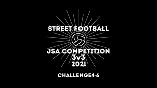 JSA COMPETITION 2021 TOKYO 3v3 CHALLENGE4-6の大会動画を公式YouTubeにアップしました。