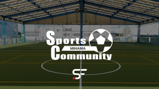 スポーツコミュニティ美浜レディースクリニックPANNA体験動画をYouTubeにアップしました。