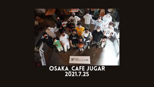 """7月25日に開催しました""""大阪PANNA体験会""""をYouTubeにアップしました。"""