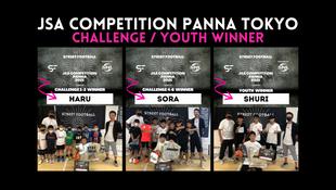 JSA COMPETITION PANNA TOKYO CHALLENGE/YOUTH結果