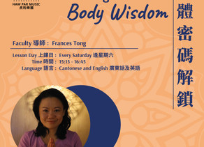 【Unlocking the Body Wisdom】