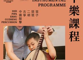 Chinese Instrumental Programmes