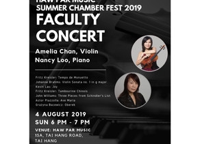 Haw Par Music Summer Chamber Fest 2019 - Faculty Concert