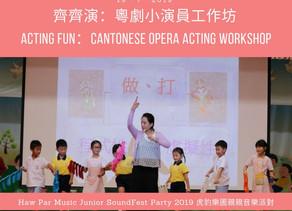 Acting Fun: Cantonese Opera Acting Workshop