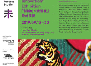 "DTFS ""HERITAGE IS INNOVATION"" EXHIBITION"