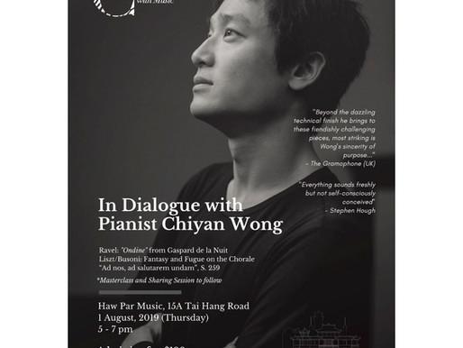 《與鋼琴家王致仁對話》 <<In Dialogue with Pianist Chiyan Wong>>