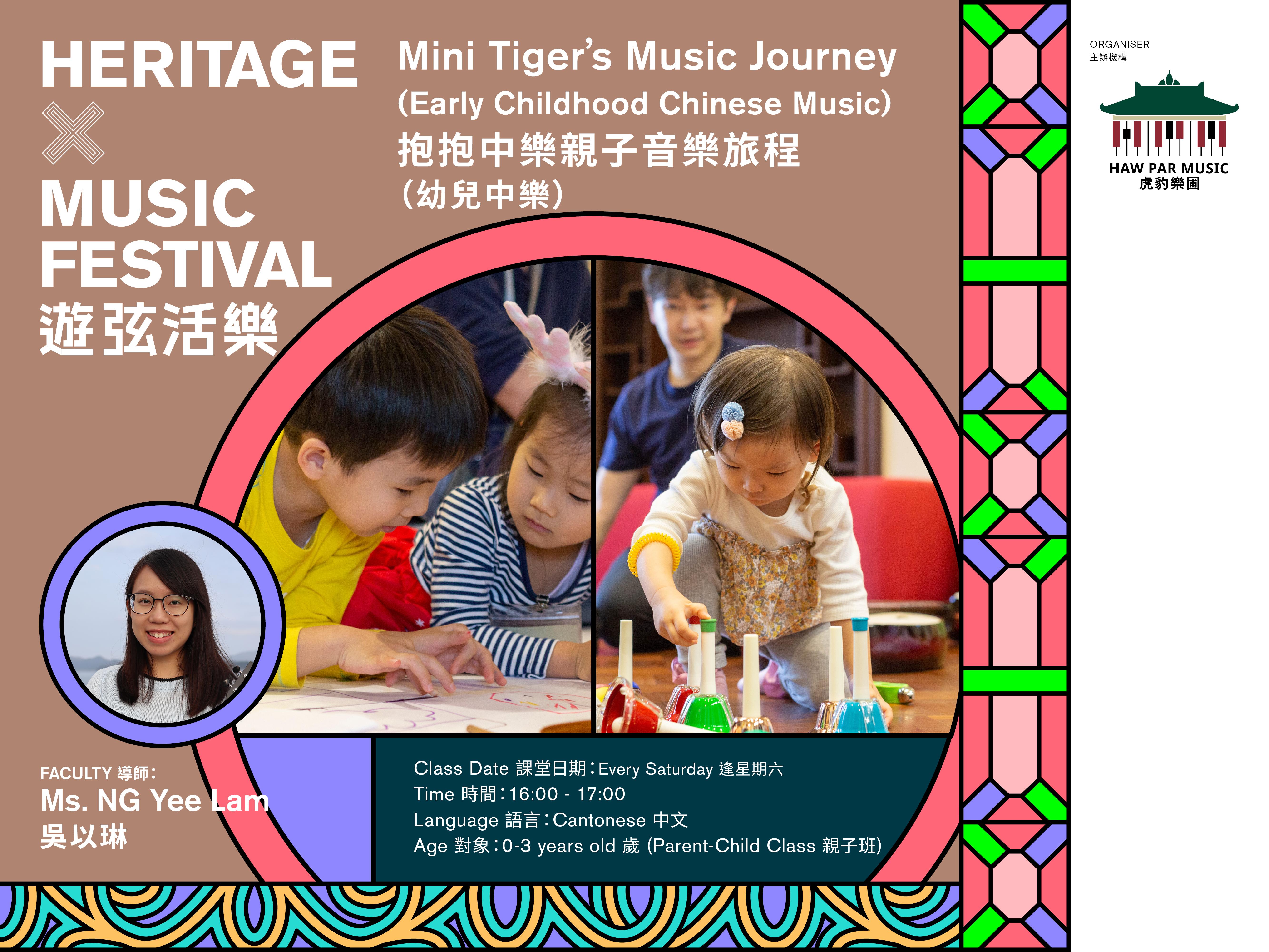 Music Programme3