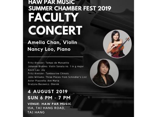 Haw Par Music Summer Chamber Fest Faculty Concert 2019 虎豹夏季室樂節-師生音樂會 2019